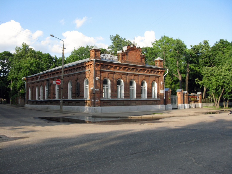 Museum of the First Soviet