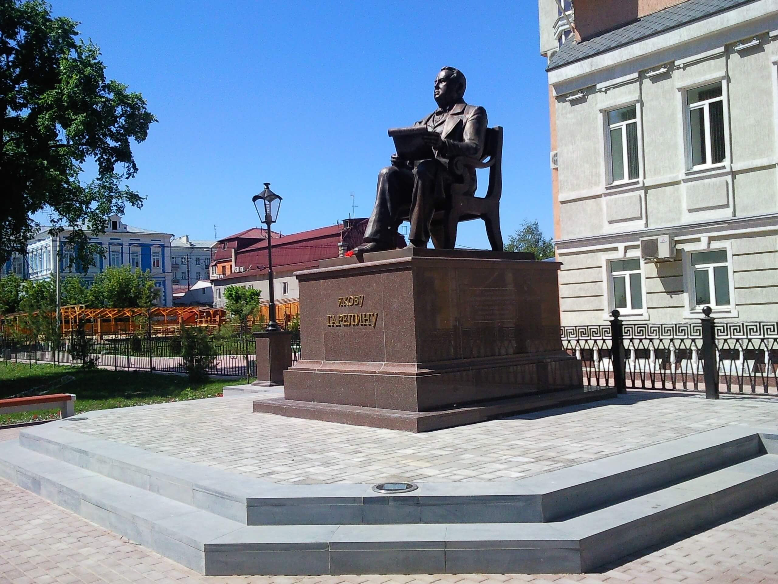 Yakov Garelin Monument